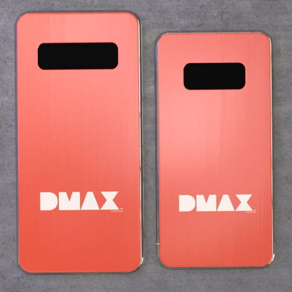 "DMAX Cover ""Logo"" für Samsung Galaxy S Modelle"